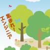 都営新宿線の1車両広告ジャックしちゃいました。