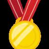 能術入門エッセイ: 金メダルは「目標」 人生の「目的」はもっと高いところにある
