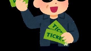 「レ・ミゼラブル」チケット高額転売。東宝が座席番号を特定で警告!